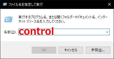 bfv-console-windows-10-2-02