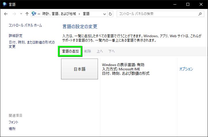 bfv-console-windows-10-2-03