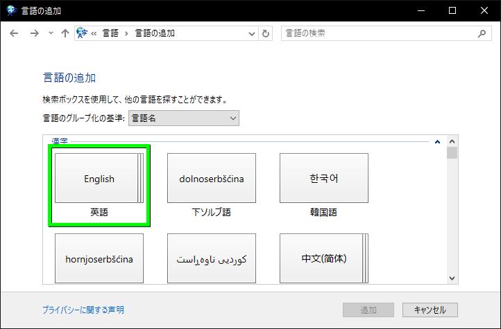bfv-console-windows-10-2-04