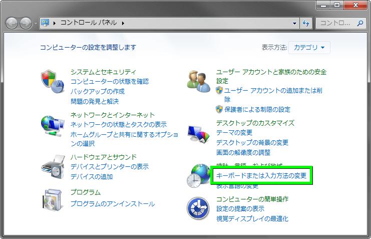 bfv-console-windows-7-01
