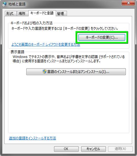 bfv-console-windows-7-02