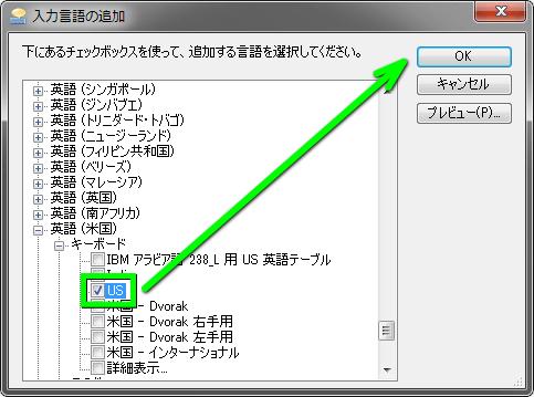 bfv-console-windows-7-04