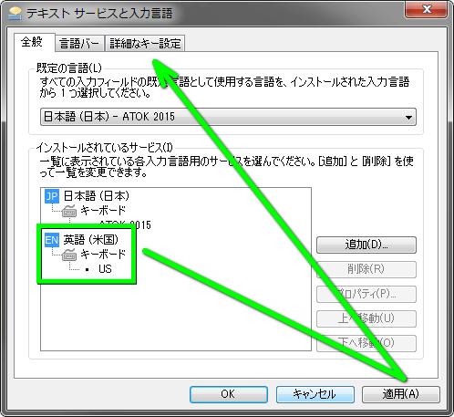 bfv-console-windows-7-05-1