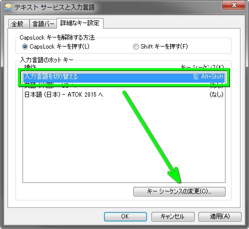 bfv-console-windows-7-06