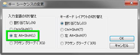 bfv-console-windows-7-07