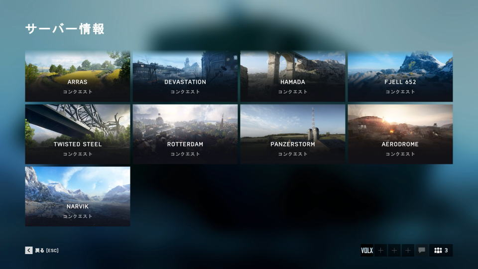 bfv-map-rotation-1