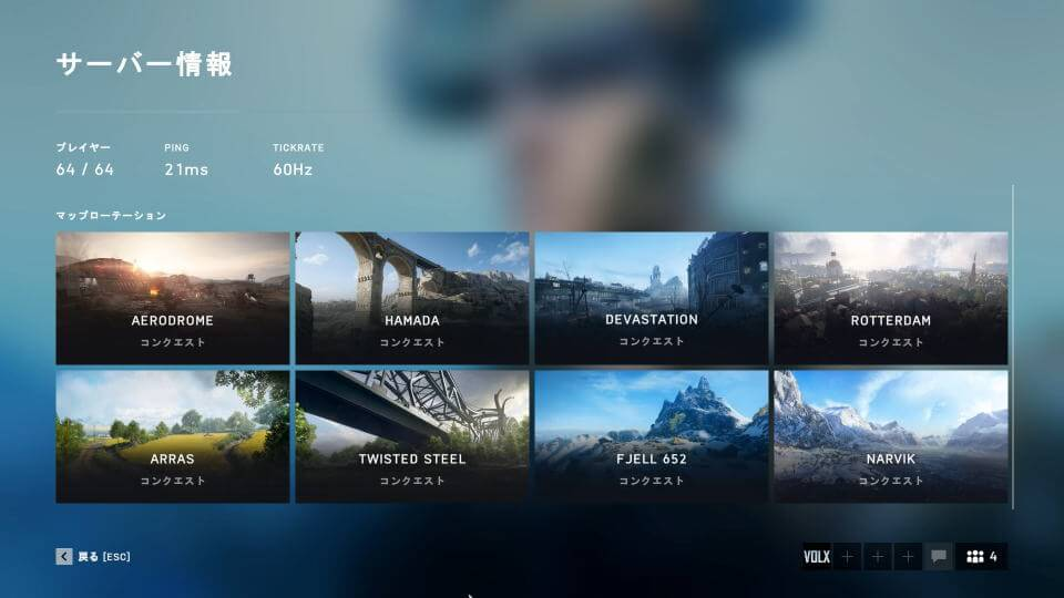 bfv-map-rotation