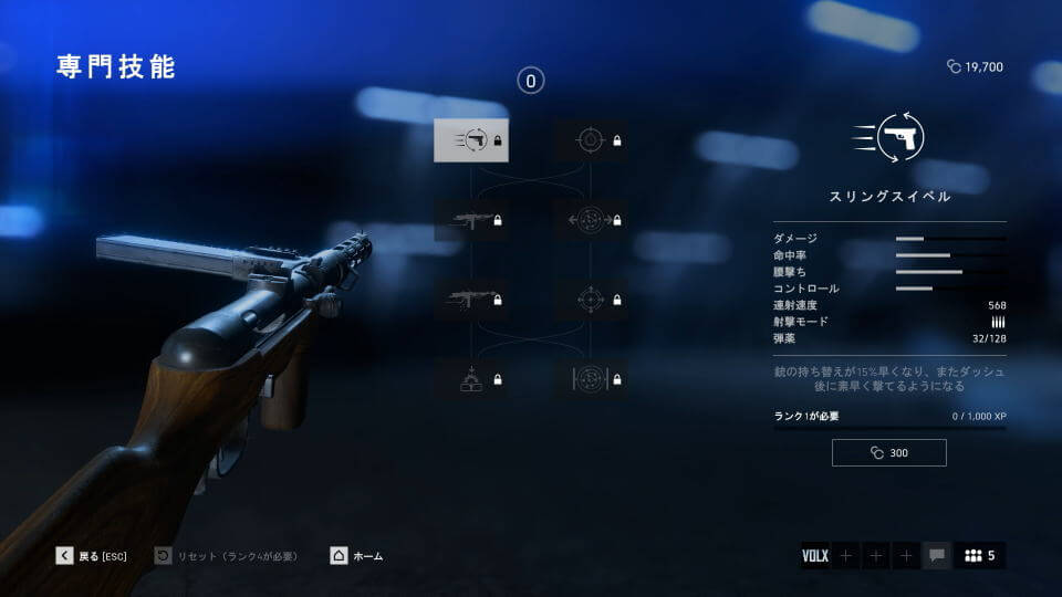 bfv-medic-weapon-emp-2