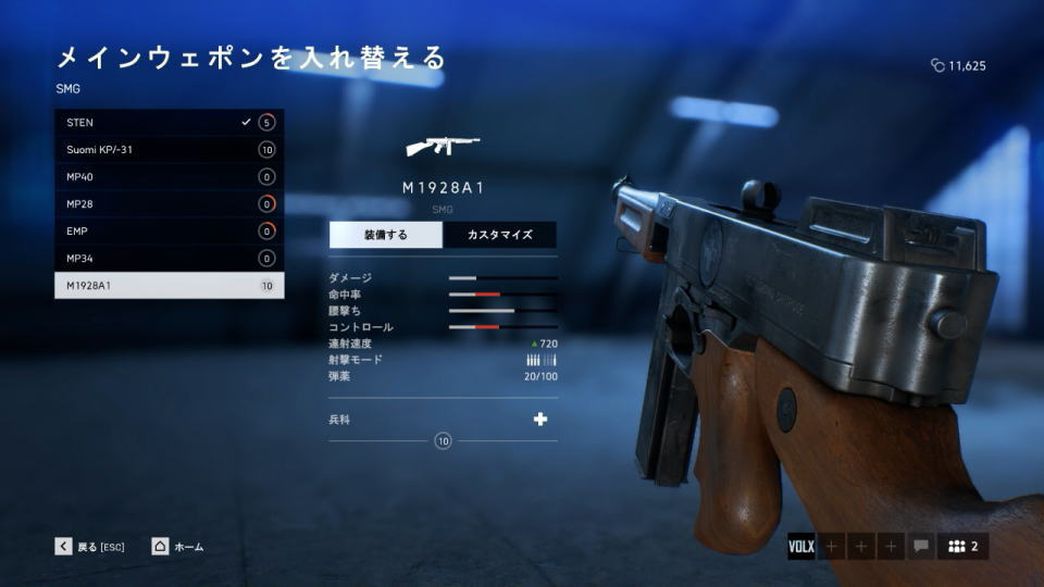 bfv-medic-weapon-m1928a1-4