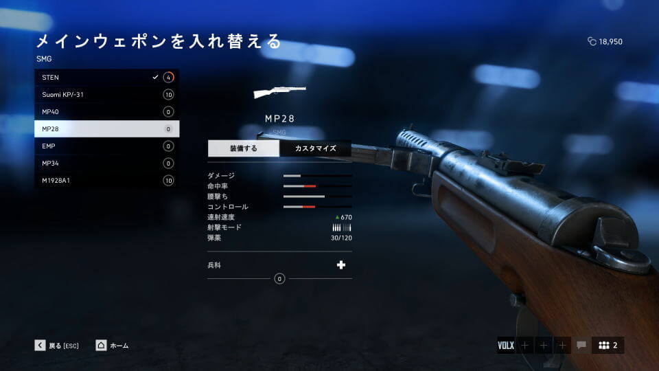 bfv-medic-weapon-mp28-1