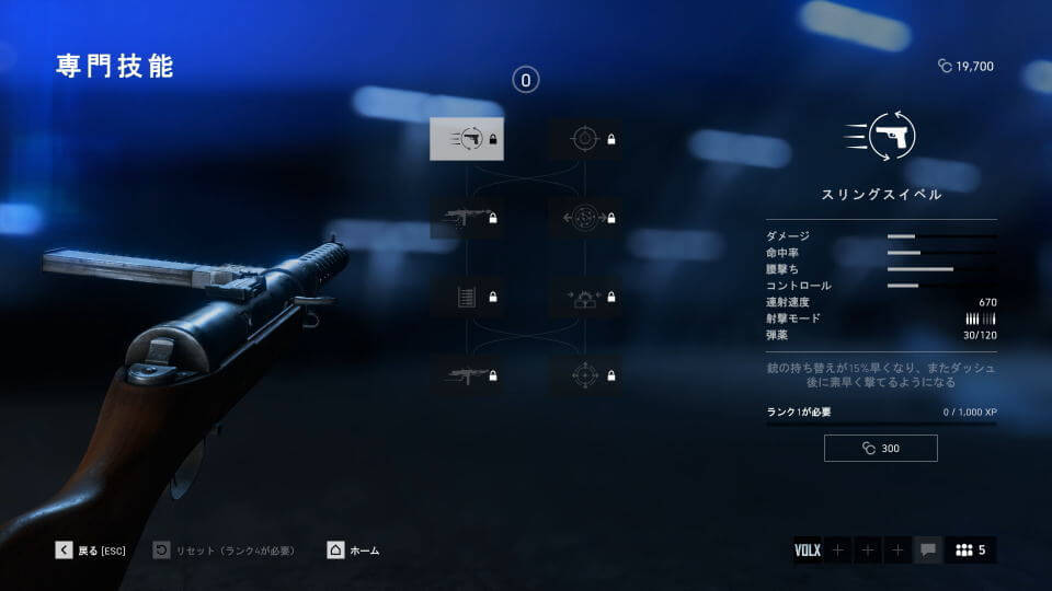 bfv-medic-weapon-mp28-2