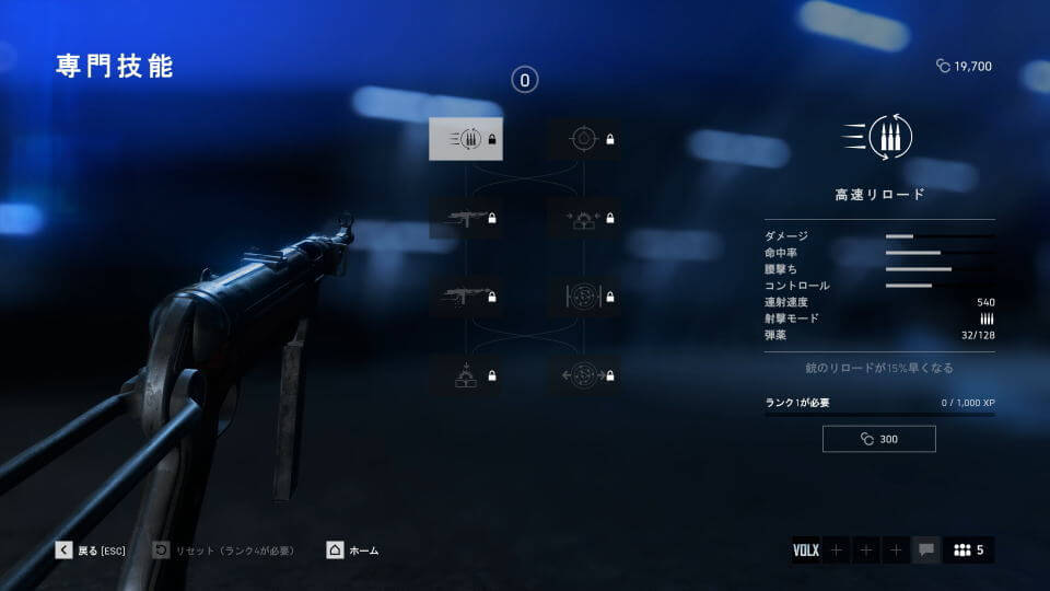 bfv-medic-weapon-mp40-2