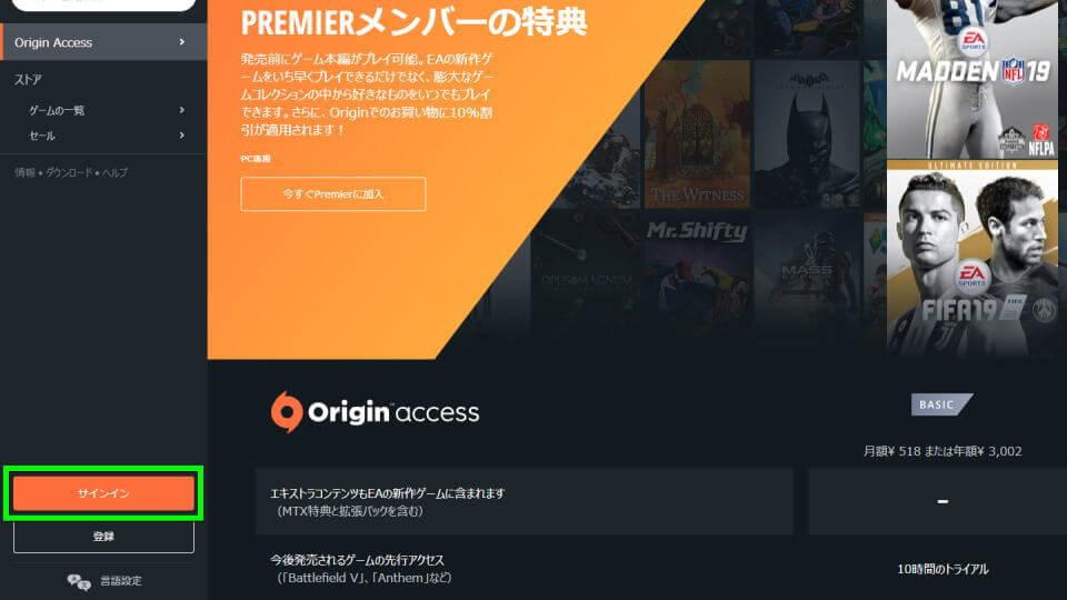 bfv-origin-access-cancel-01