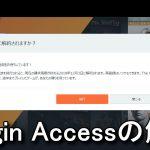 bfv-origin-access-cancel-150x150