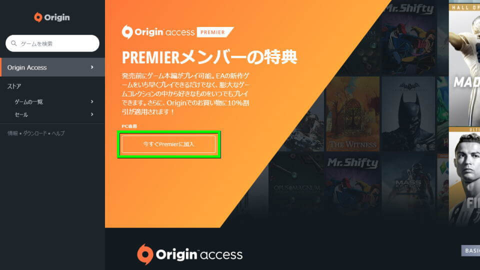 bfv-origin-access-premier-register-02