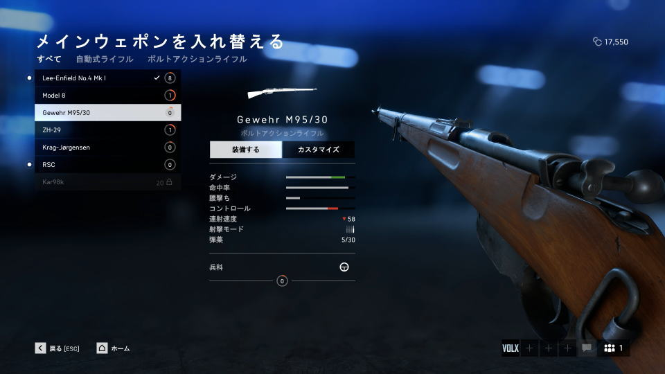 bfv-recon-weapon-gewehr-m95-30-1