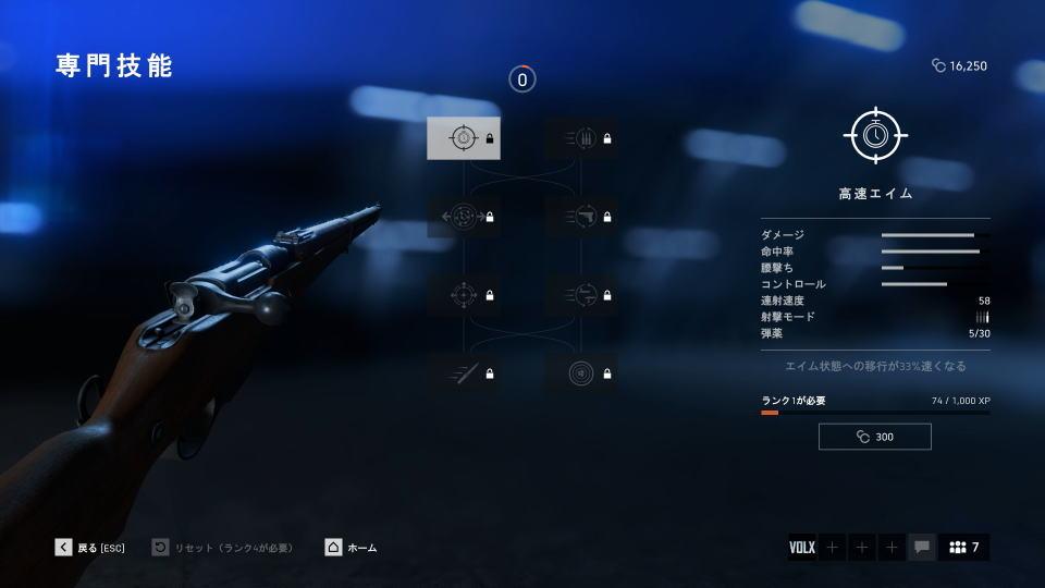 bfv-recon-weapon-gewehr-m95-30-2