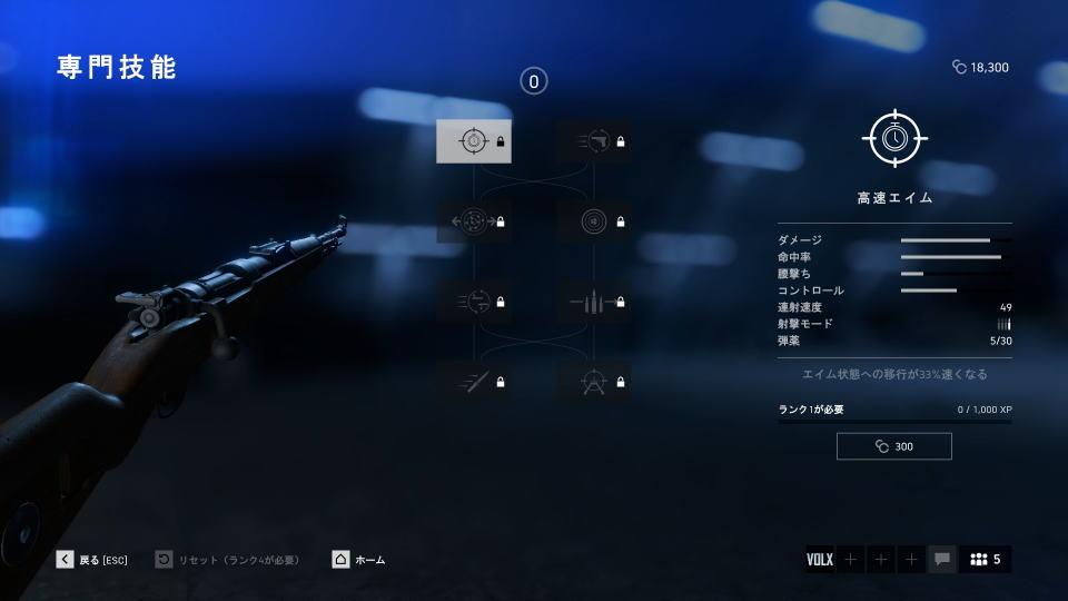 bfv-recon-weapon-kar98k-2