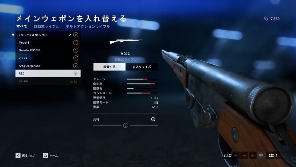 bfv-recon-weapon-krag-jorgensen-1
