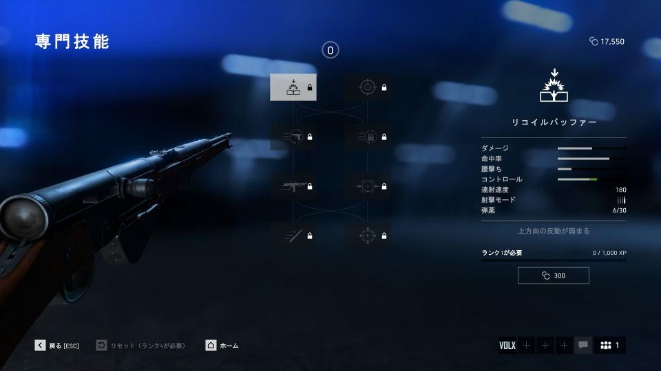 bfv-recon-weapon-krag-jorgensen-2