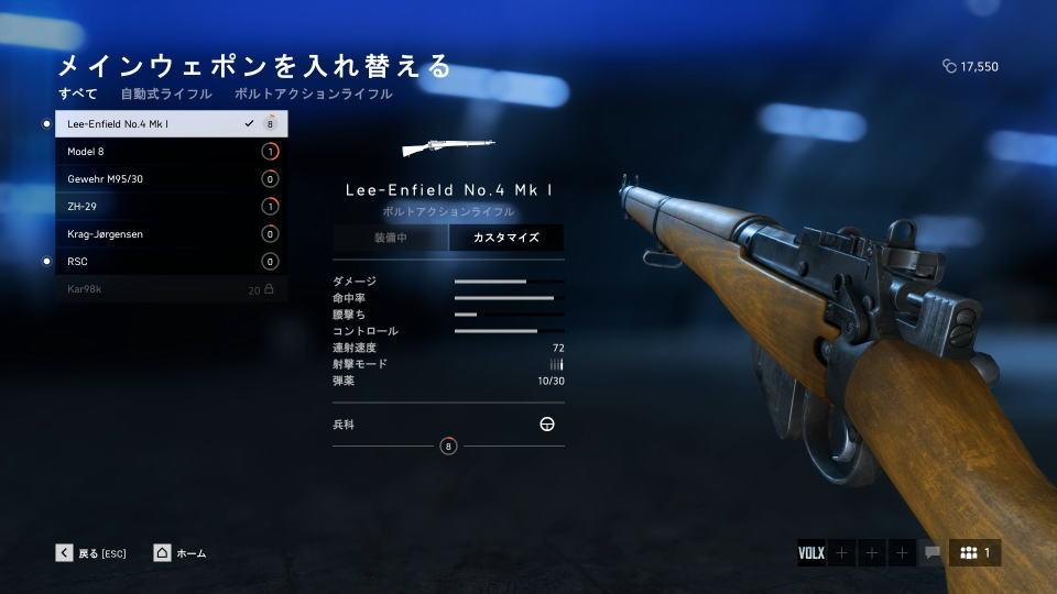 bfv-recon-weapon-lee-enfield-no4-mk-1-1