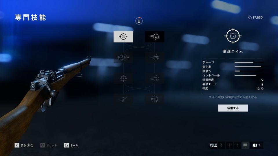 bfv-recon-weapon-lee-enfield-no4-mk-1-2-1