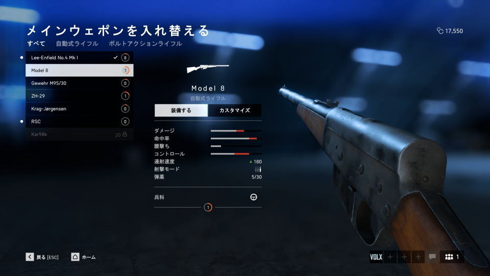 bfv-recon-weapon-model-8-1