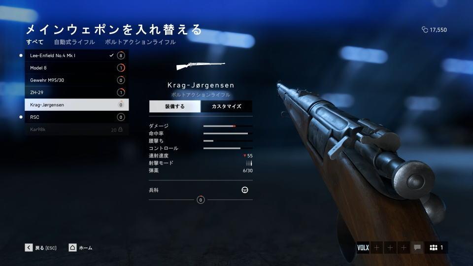 bfv-recon-weapon-rsc-1