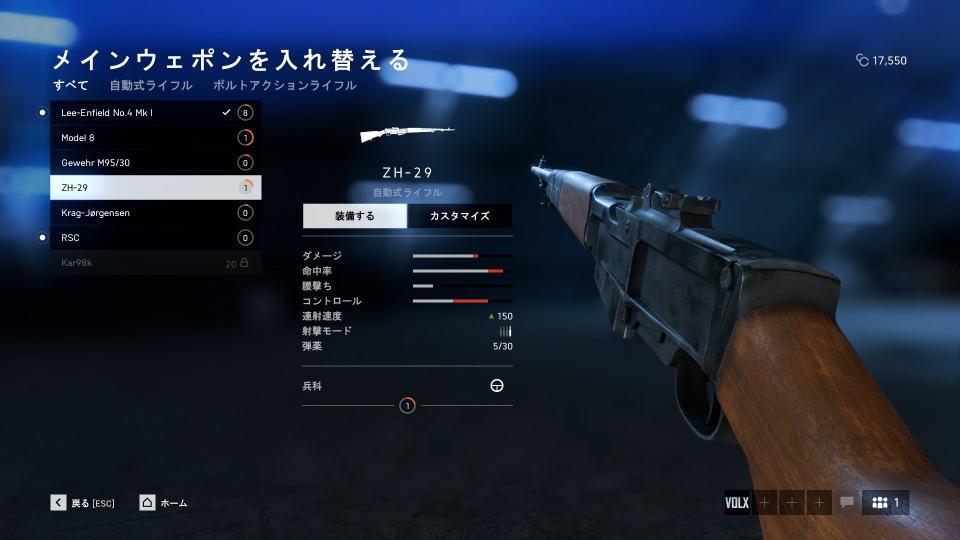bfv-recon-weapon-zh-29-1