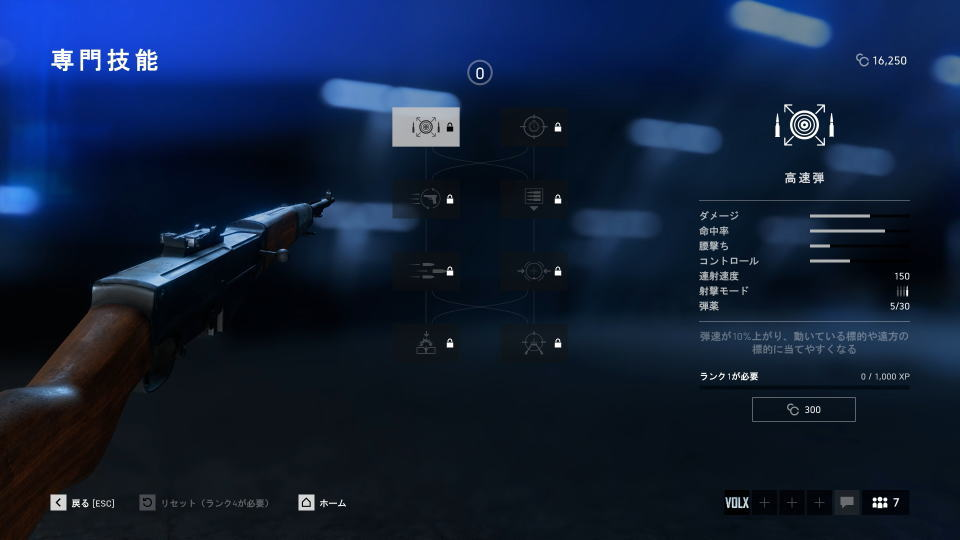 bfv-recon-weapon-zh-29-2