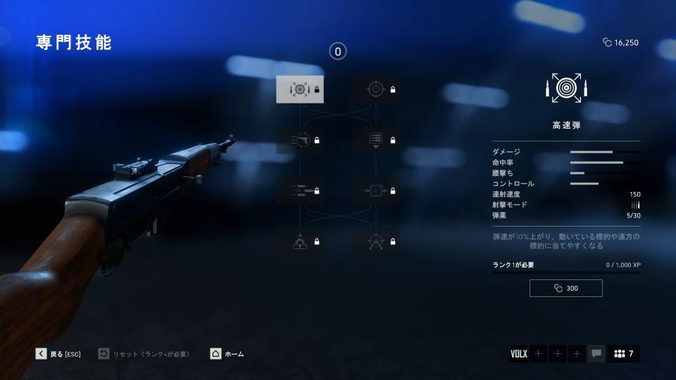 bfv-recon-weapon-zh-29-2