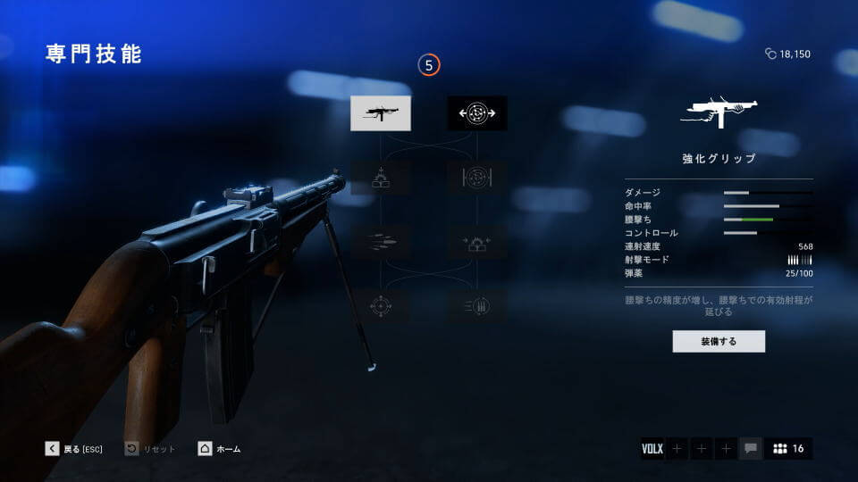bfv-support-weapon-ke7-2