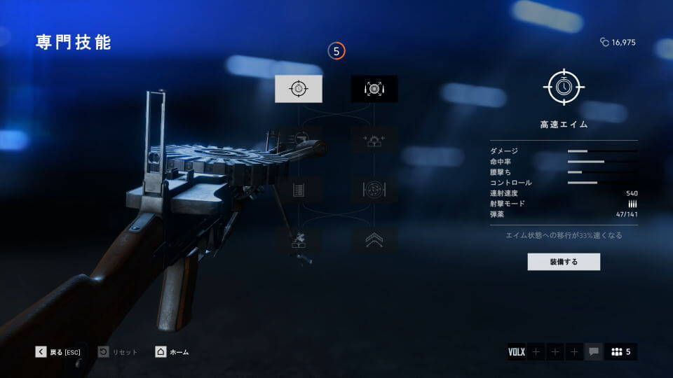 bfv-support-weapon-lewis-gun-2