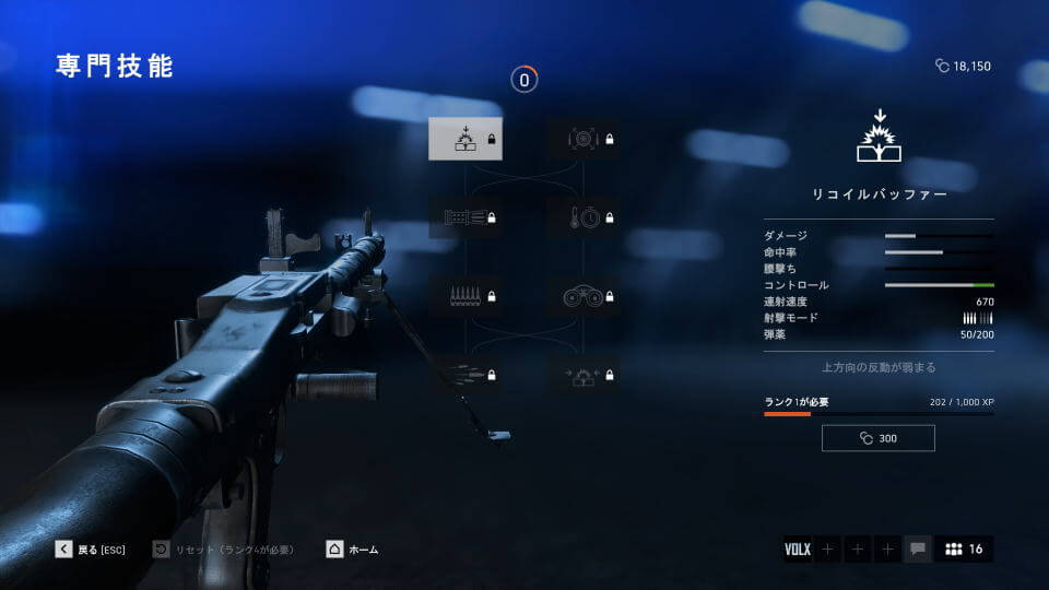 bfv-support-weapon-mg-34-2