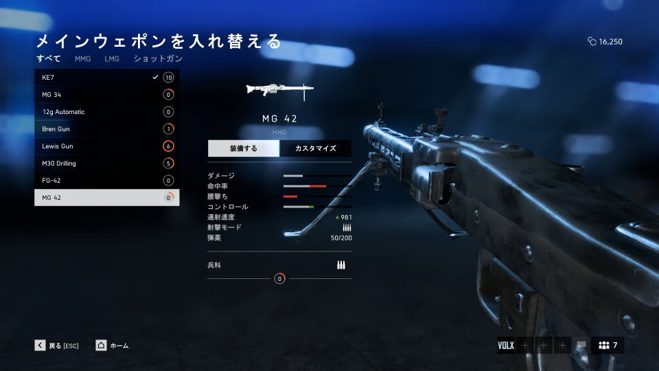 bfv-support-weapon-mg-42-1