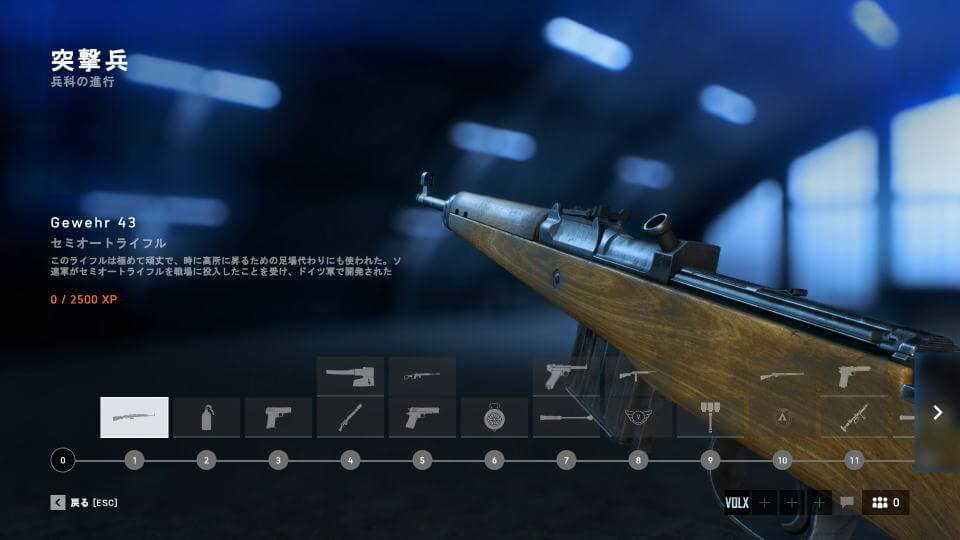 bfv-unlock-weapon-assault-01