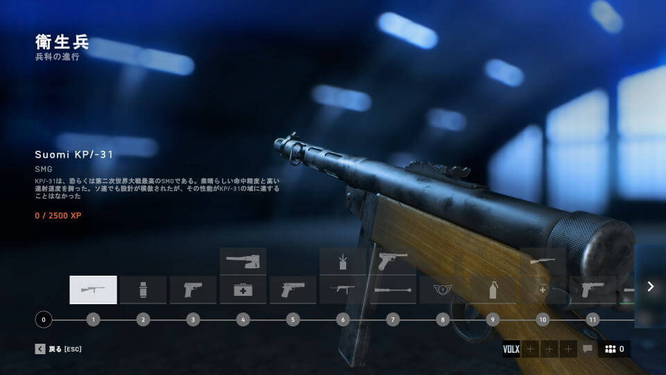 bfv-unlock-weapon-medic-01