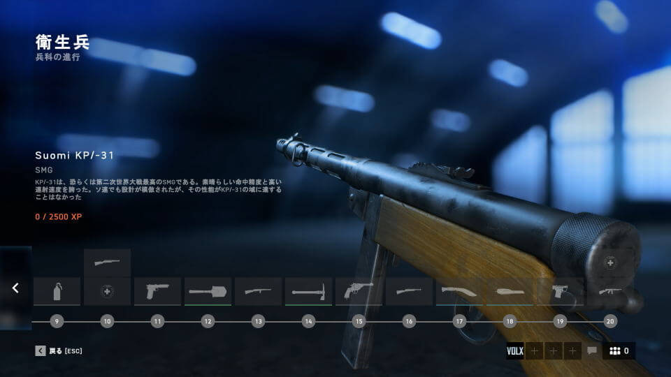 bfv-unlock-weapon-medic-02