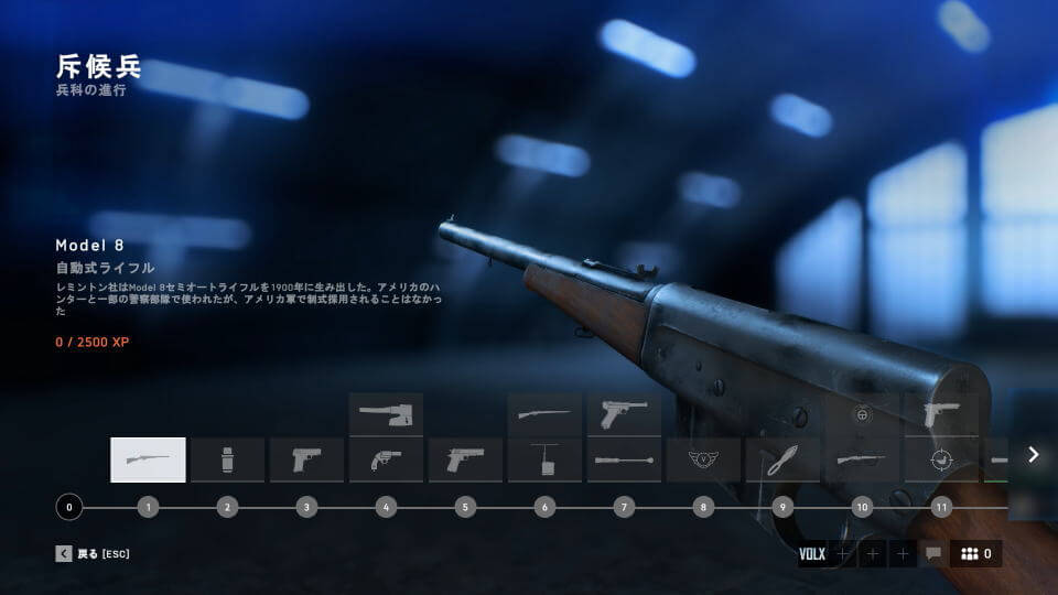 bfv-unlock-weapon-recon-01