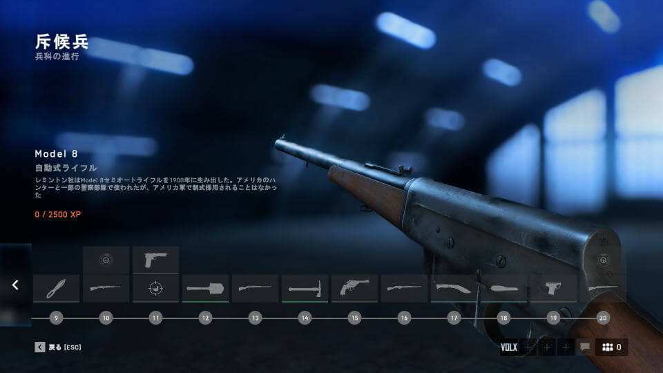 bfv-unlock-weapon-recon-02