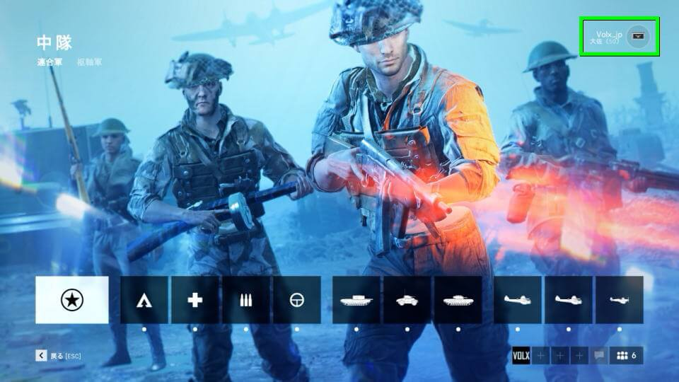 bfv-ways-to-play-early-level
