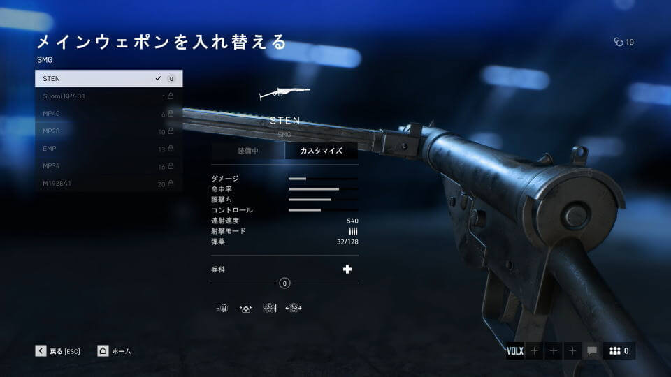 bfv-weapon-data-02
