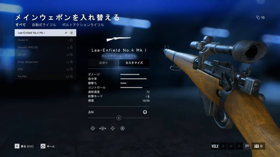 bfv-weapon-data-04