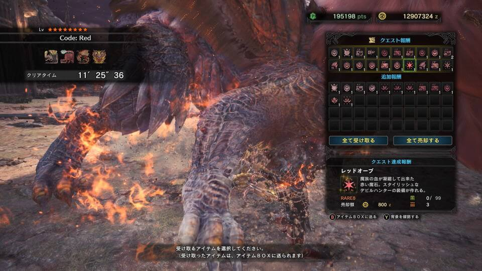 mhw-dante-collaboration-code-red-02