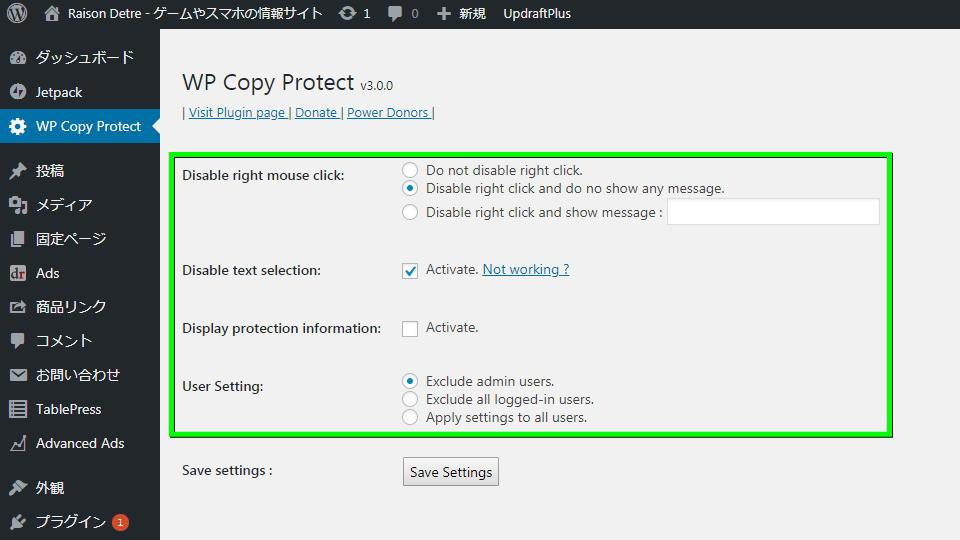 wp-copyprotect-04