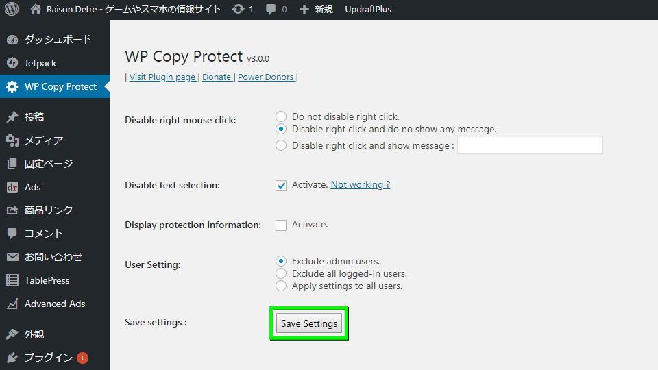 wp-copyprotect-05