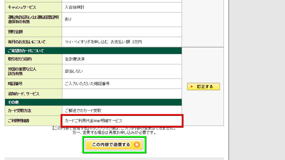 amazon-gold-card-11-1