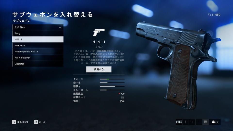 bfv-M1911