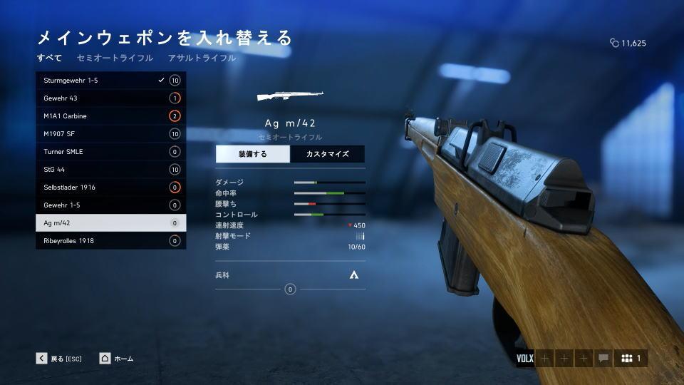 bfv-ag-m-42-02
