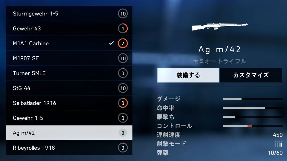 bfv-ag-m-42-tigai-1